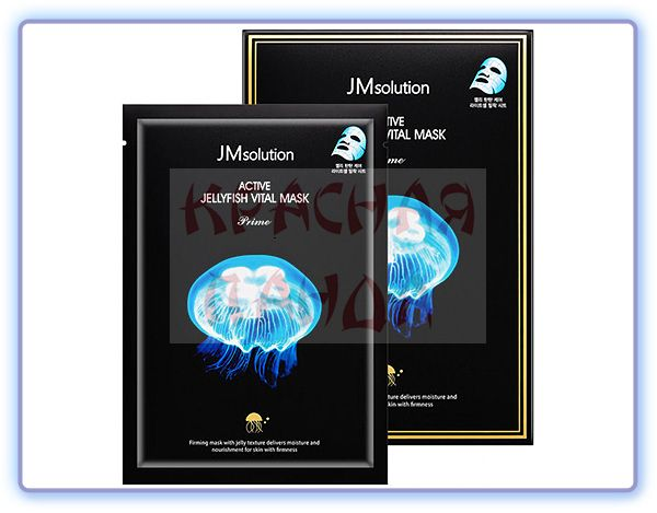 JMsolution Active Jellyfish Vital Mask Prime
