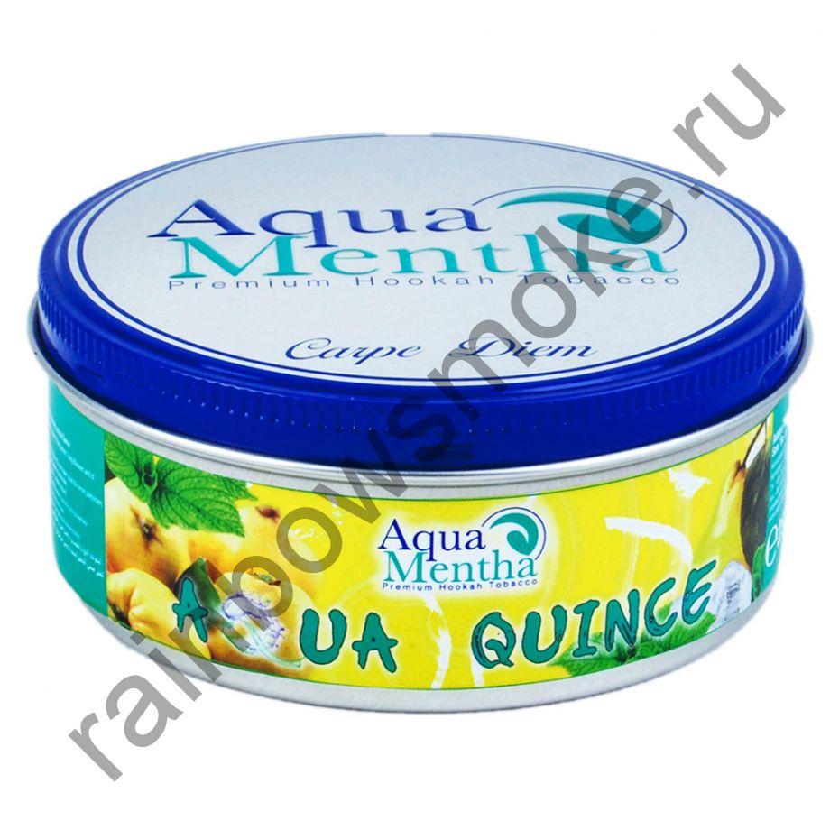 Aqua Mentha 250 гр - Aqua Quince (Ледяная Айва)
