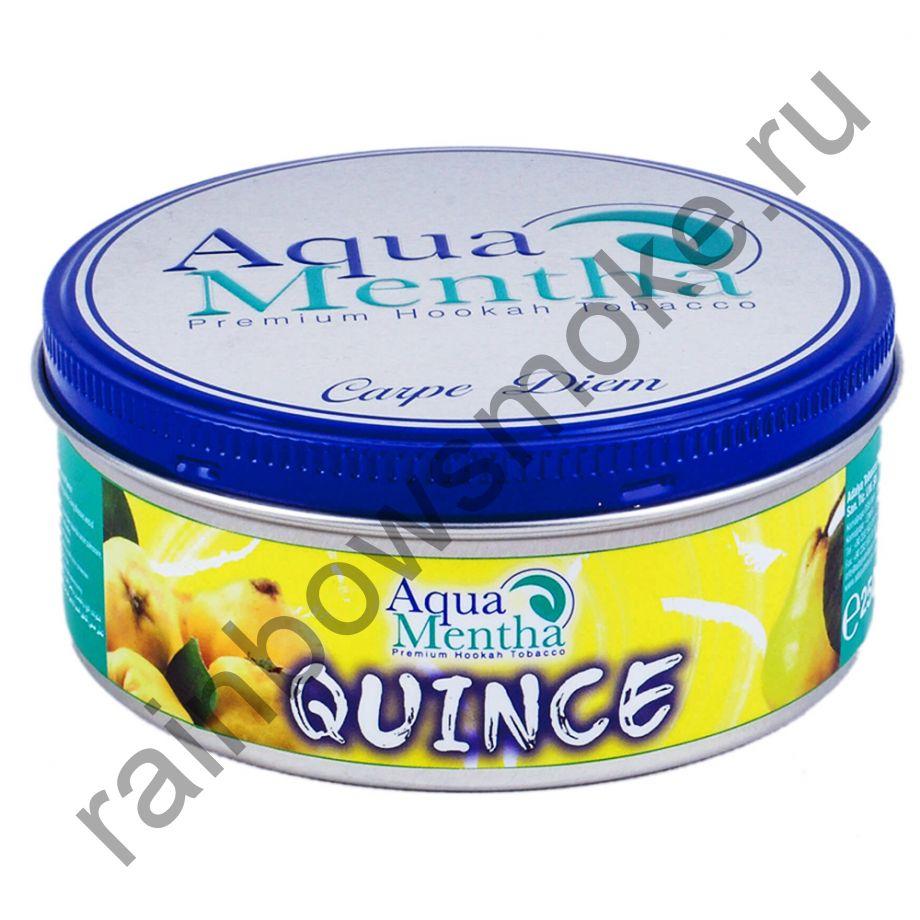 Aqua Mentha 250 гр - Quince (Айва)