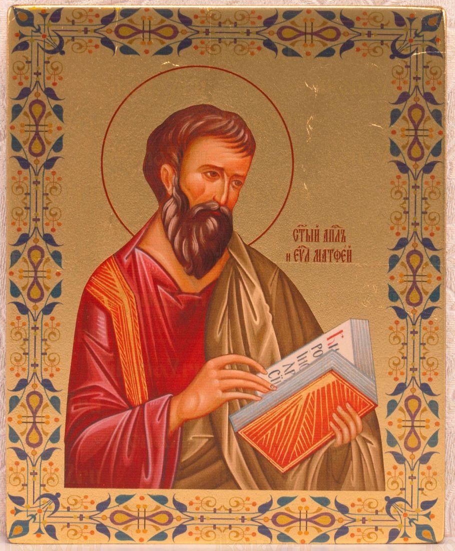 Апостол Матфей