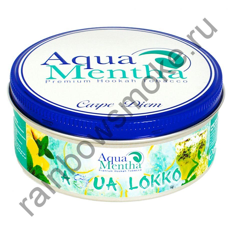Aqua Mentha 250 гр - Aqua Lokko (Ледяное Локко)