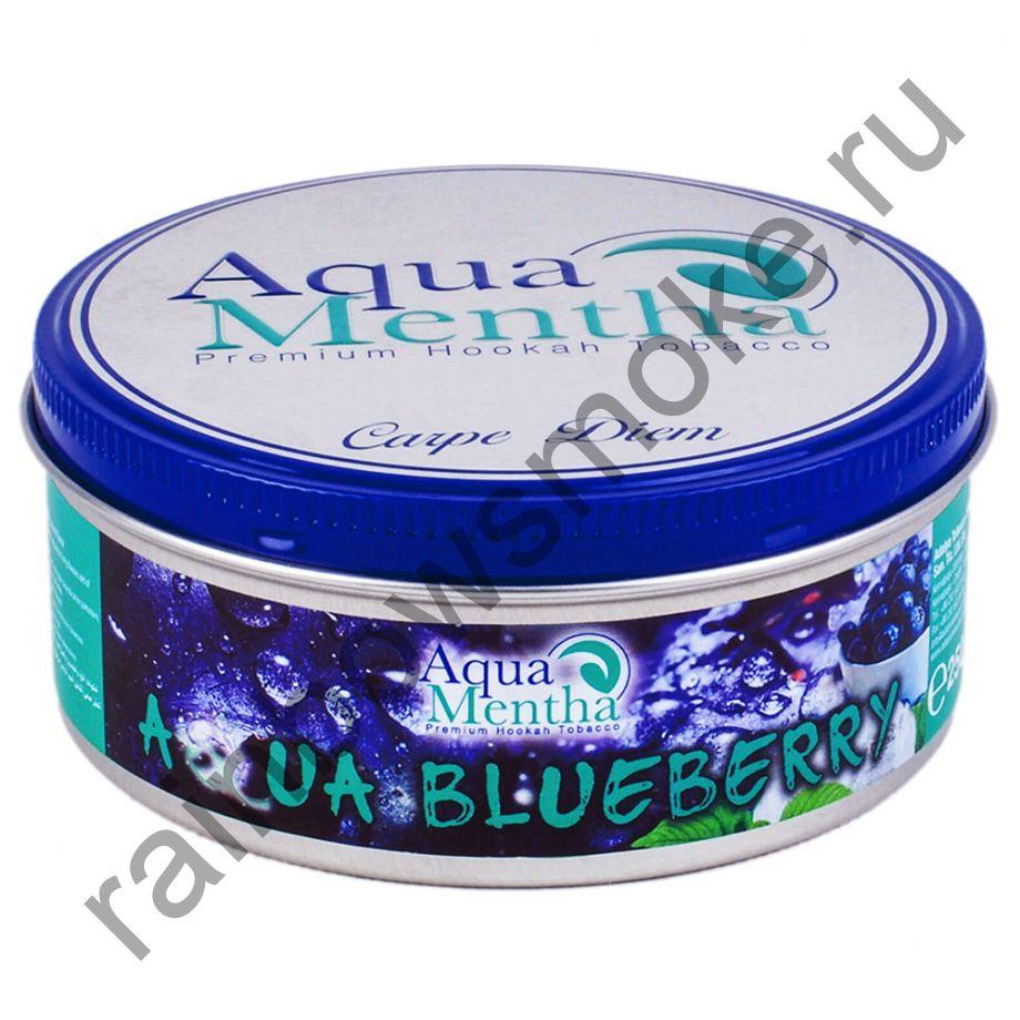 Aqua Mentha 250 гр - Aqua Blueberry (Ледяная Черника)