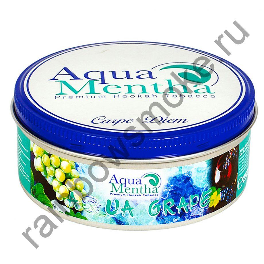 Aqua Mentha 250 гр - Aqua Grape (Ледяной Виноград)