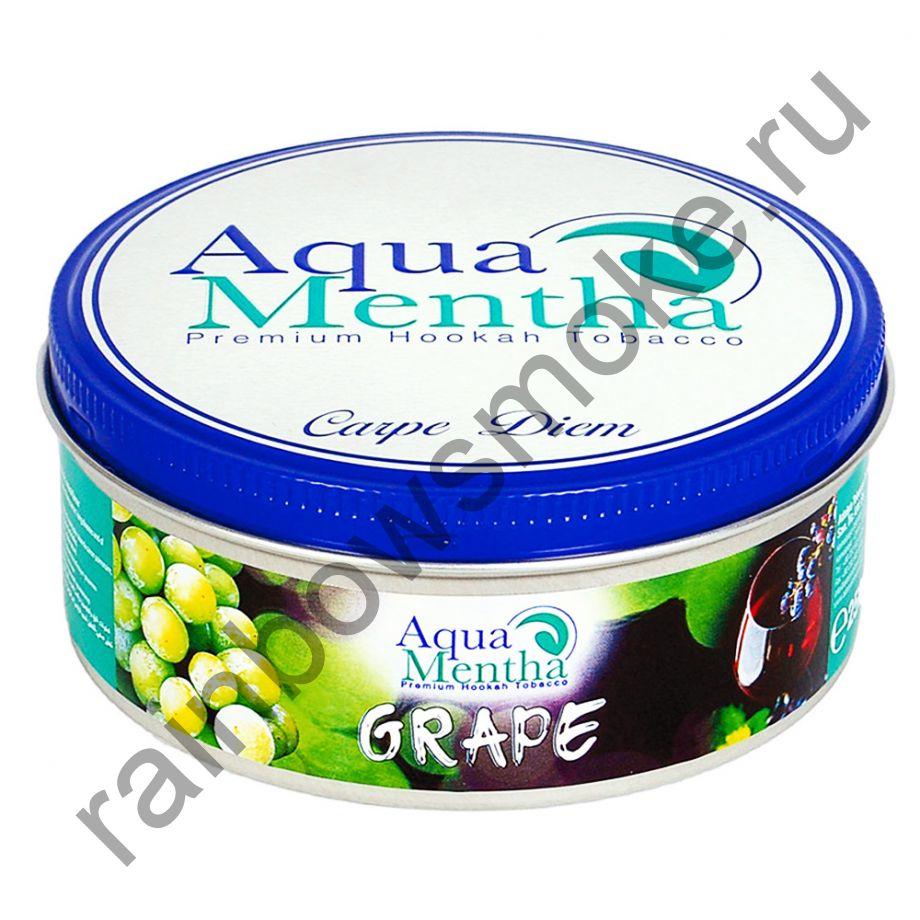 Aqua Mentha 250 гр - Grape (Виноград)