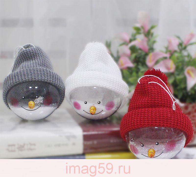 EI3653845 Елочная игрушка