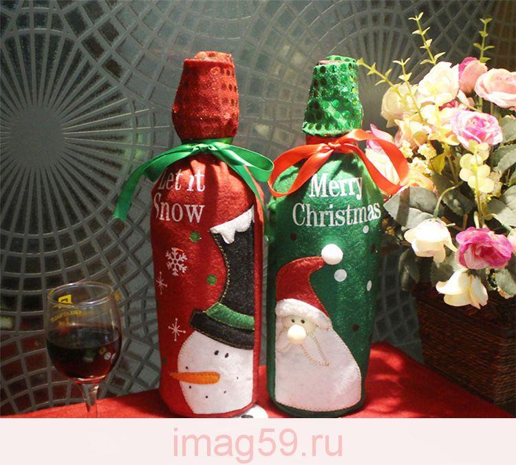 EI1378890 Чехол для бутылки