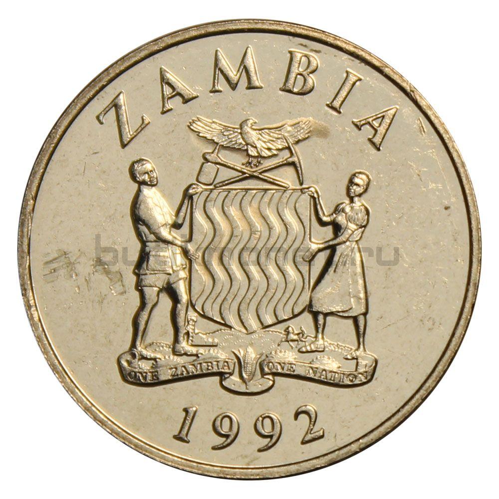 25 нгве 1992 Замбия