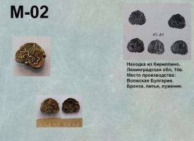 M-02. Волжская Булгария 10 век