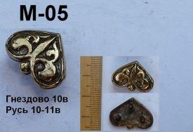 M-05. Русь 10-11 век