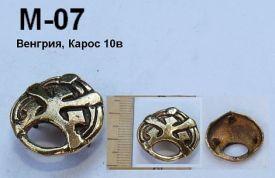 M-07. Венгрия 10 век
