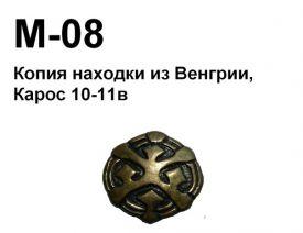 M-08. Карос 10-11 век