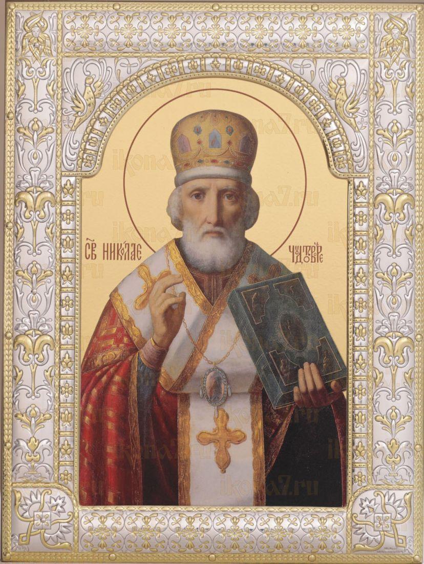 Икона Николай чудотворец Мир Ликийских (18х24см)