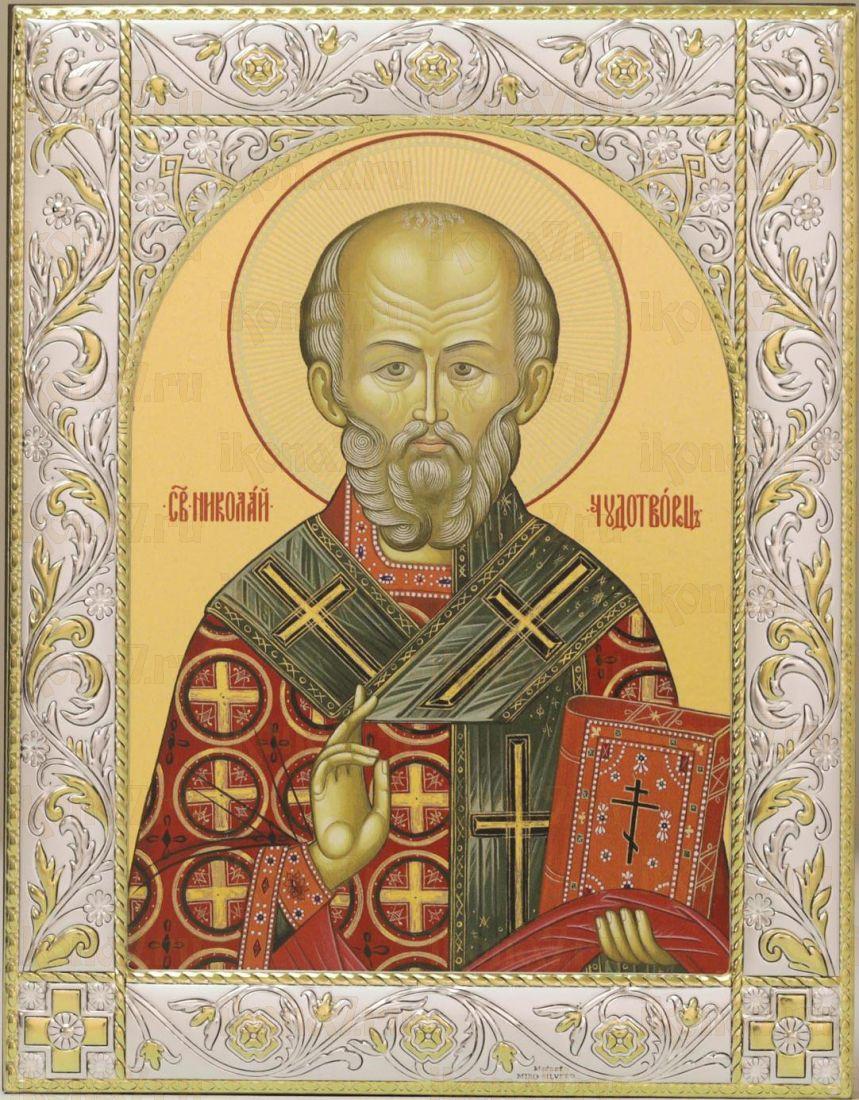 Икона Николай чудотворец (14х18см)