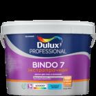 Краска Dulux Bindo 7 матовая база BW