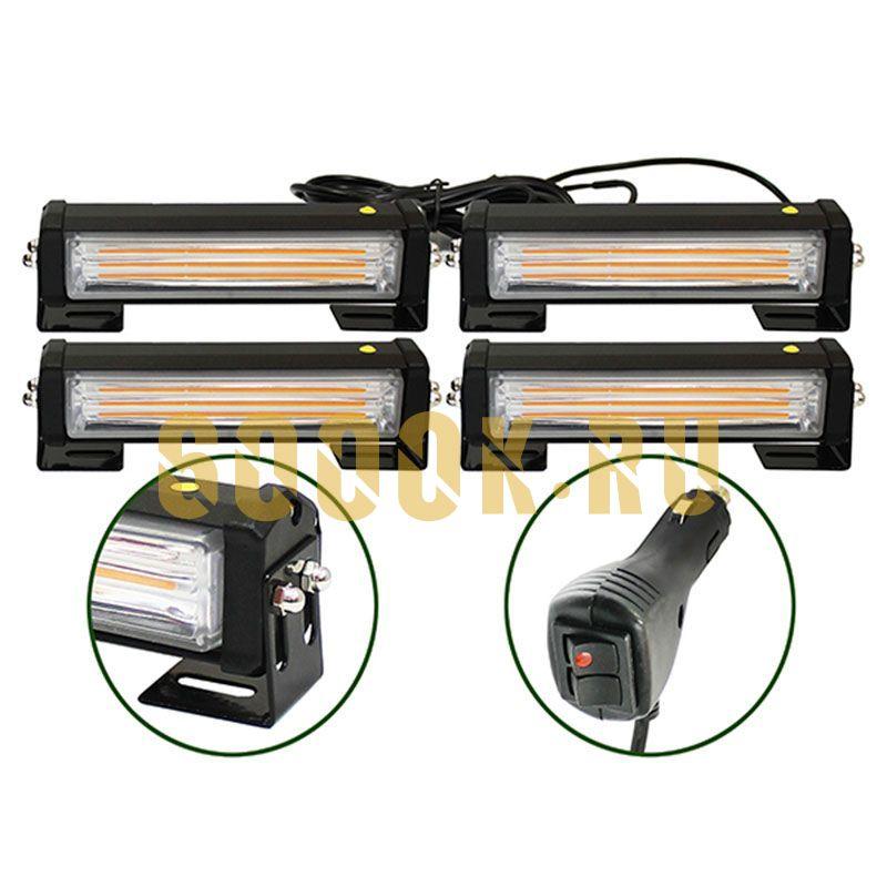 Проблесковые маяки светодиодные люстры 24 ватт стробоскопы