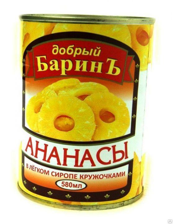 Компот Добрый Баринъ Ананасы кружочками в легком сиропе, ж/б, 580мл.