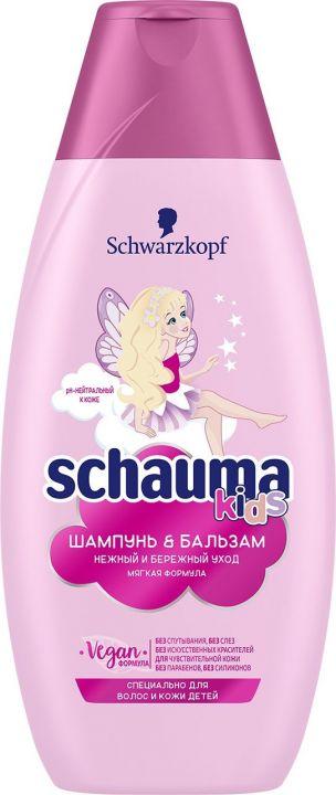Шампунь+бальзам Schauma 380мл Kids д/девочек
