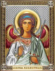 Икона Ангел Хранитель (14х18)