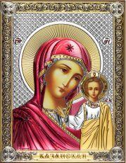 Икона Казанская Божия Матерь (14х18)