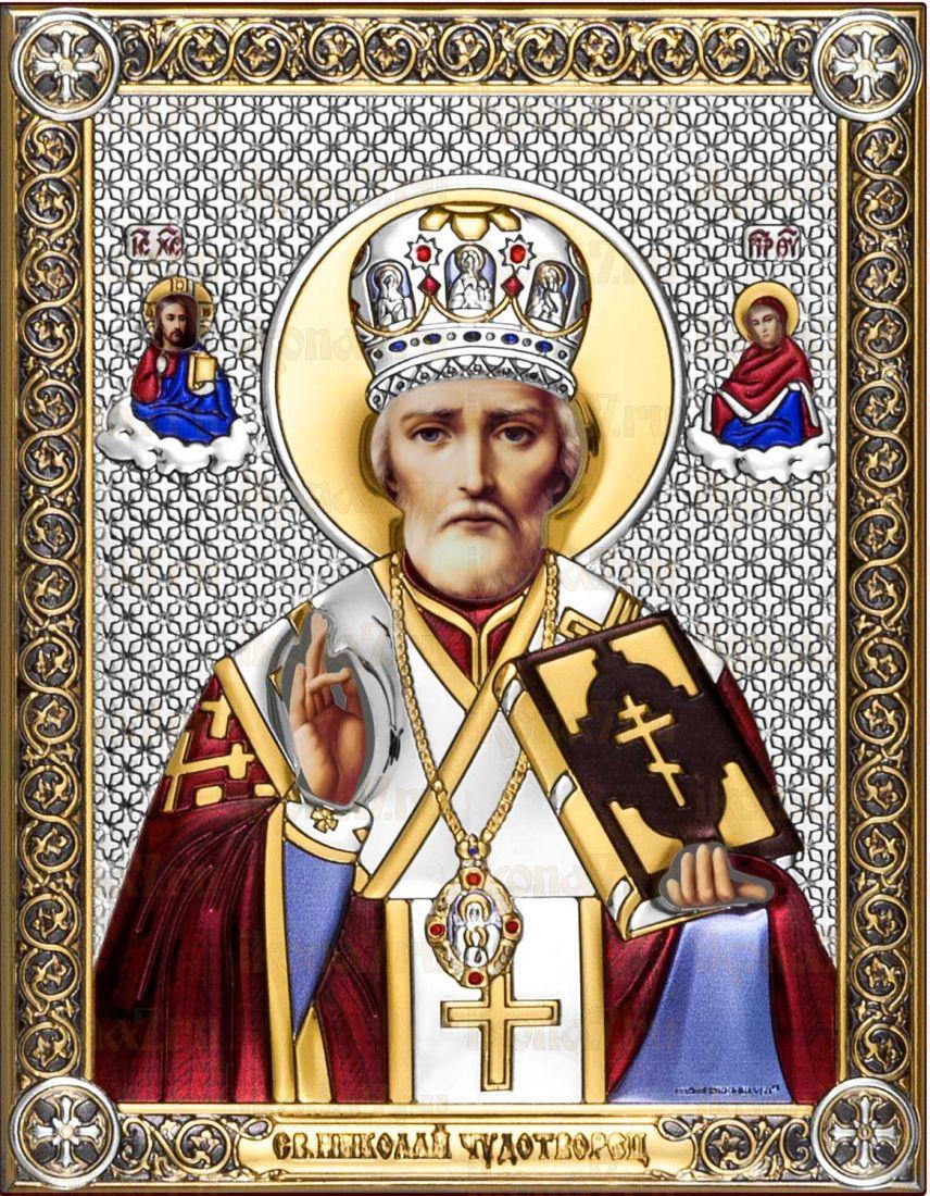 Икона Николай Чудотворец (14х18)