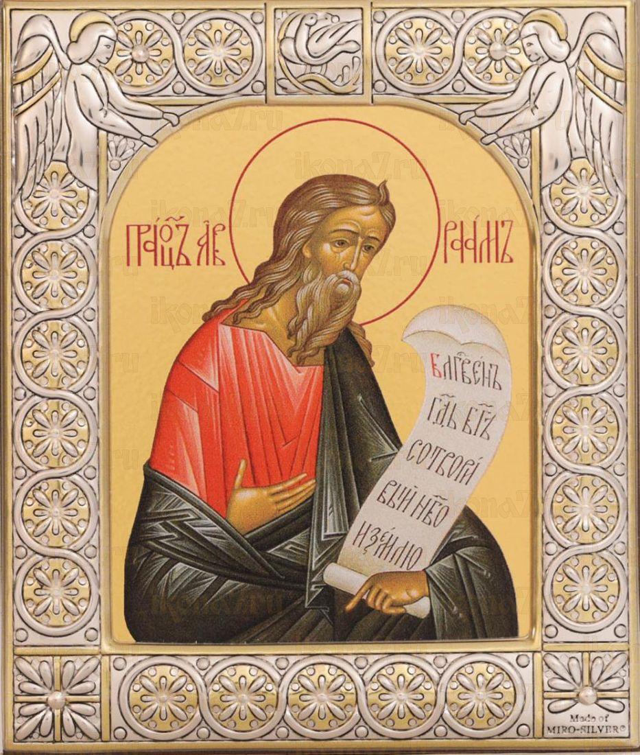 Икона Авраам праведный праотец (9х10,5см)