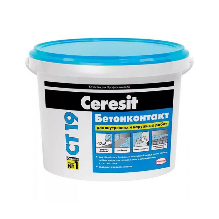 Грунтовка адгезионная Ceresit СТ 19 Бетонконтакт, 15 кг