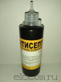 Антисептик для рук на основе изопропилового спирта (ПЭТ флакон 100мл с капельницей)