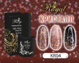"Royal гель лак ""Кристалл"" 10 мл  KR04"