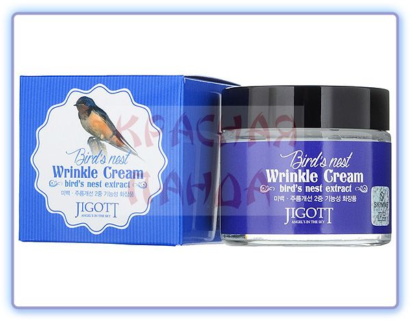 Jigott Bird'S Nest Wrinkle Cream