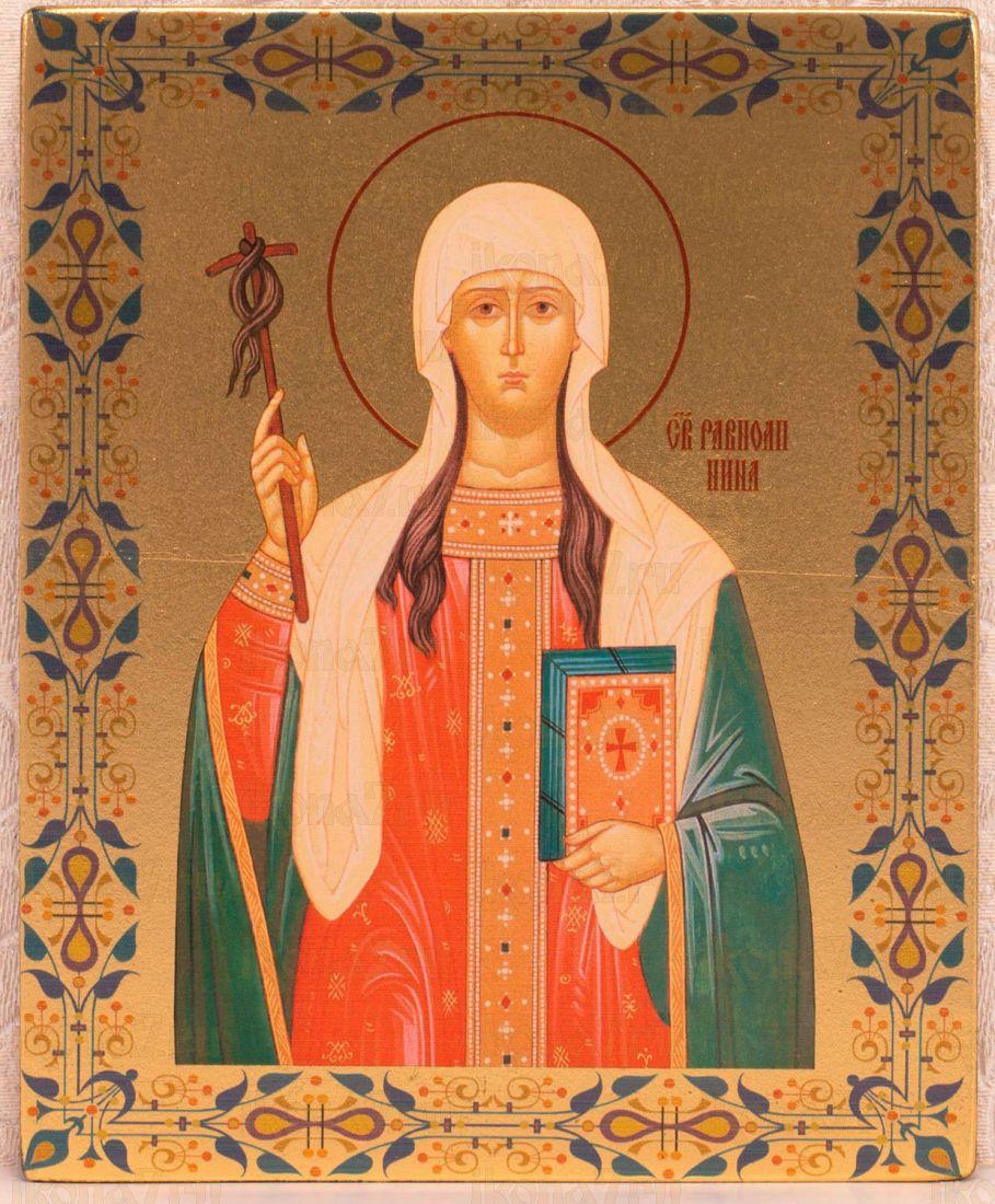 Нина Грузинская