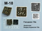 M-18. Гнездово 10 век
