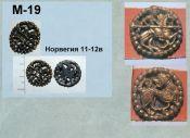 M-19. Норвегия 11-12 век