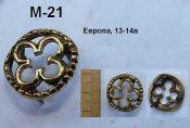 M-21. Европа 13-14 век
