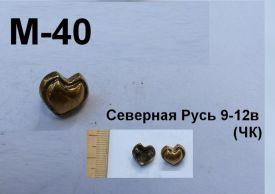 M-40. Северная Русь 9-12 век