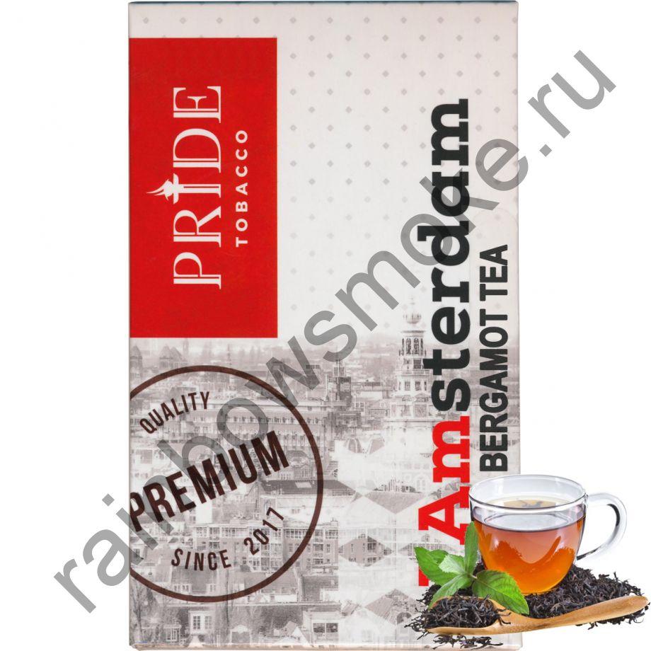 Pride Amsterdam 100 гр - Bergamot Tea (Чай с бергамотом)