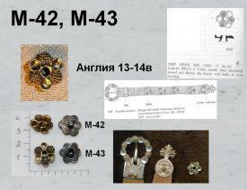 M-42. Англия 13-14 век
