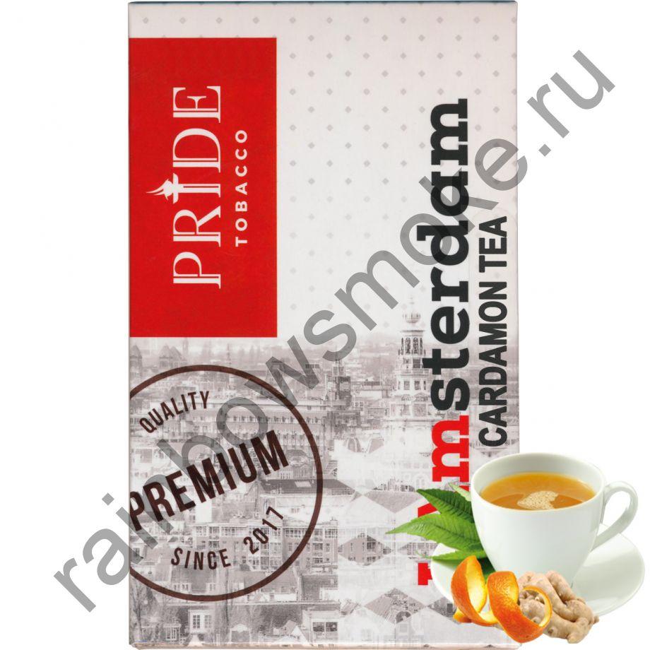 Pride Amsterdam 100 гр - Cardamon tea (Чай с кардамоном)