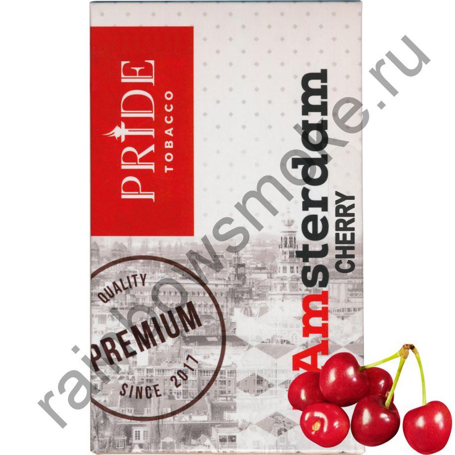 Pride Amsterdam 100 гр - Cherry (Вишня)
