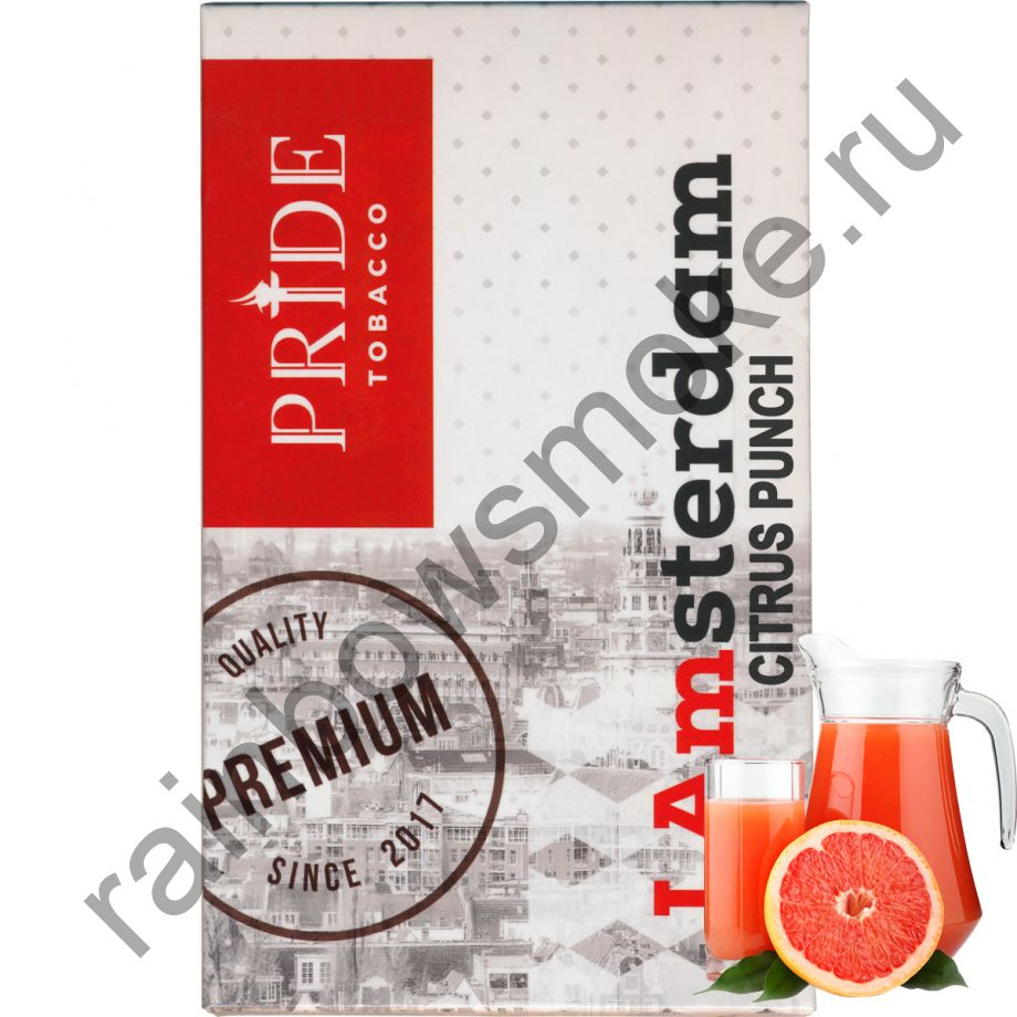 Pride Amsterdam 100 гр - Citrus punch (Цитрусовый Пунш)