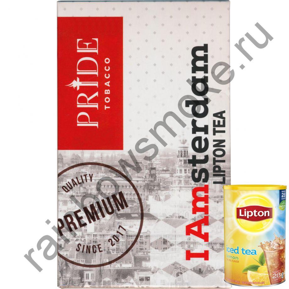 Pride Amsterdam 100 гр - Lipton tea (Чай Липтон)