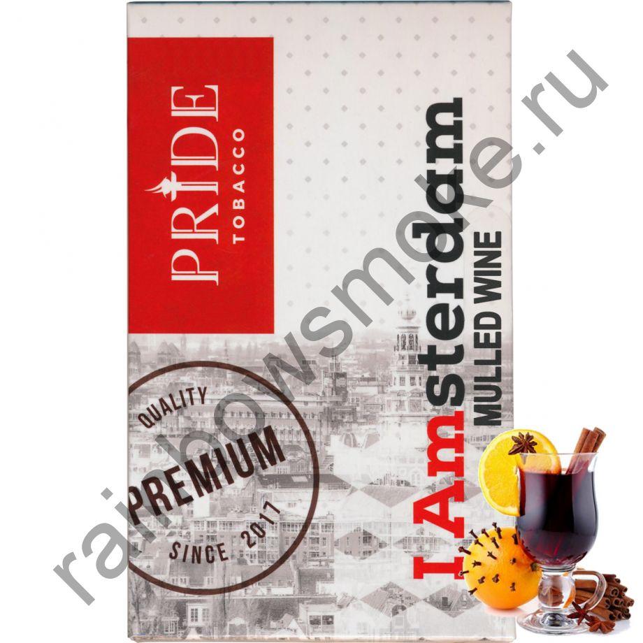 Pride Amsterdam 100 гр - Mulled wine (Глинтвейн)