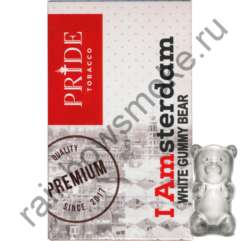 Pride Amsterdam 100 гр - White gummy bear (Белые Мишки Гамми)