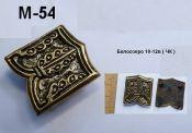 M-54. Белоозеро 10-12 век