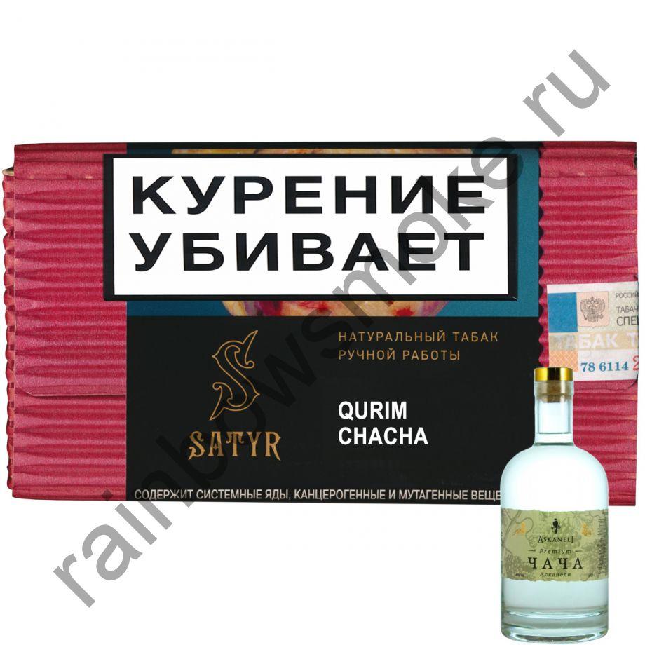 Satyr No Flawors 100 гр - Qirim Chaсha (Крымская Чача)