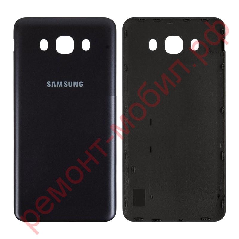 Задняя крышка для Samsung Galaxy J7 2016 ( SM-J710FN )