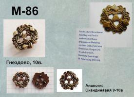 M-86. Гнездово 10 век