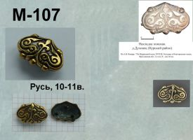 M-107. Русь 10-11 век