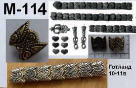 M-114. Готланд 10-11 век