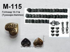 M-115. Готланд 10-11 век
