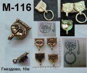 M-116. Гнездово 10 век